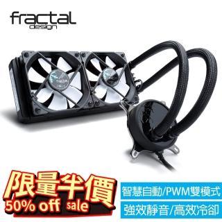 【Fractal Design】Celsius S24 一體式水冷散熱器 240 mm 推薦  Fractal Design