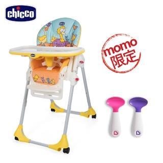 【chicco】Polly Easy兩段式高腳餐椅+左右手幼兒學習湯匙2入真心推薦  Chicco