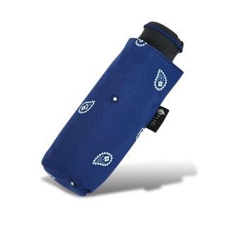 【rainstory】湛藍變形蟲抗UV迷你口袋傘推薦折扣  rainstory