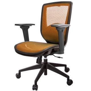 【吉加吉】短背全網 電腦椅/3D扶手(TW-81X6E9)好評推薦  吉加吉
