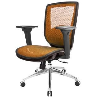 【吉加吉】GXG 短背全網 電腦椅 鋁腳/3D扶手(TW-81X6LU9)好評推薦  吉加吉