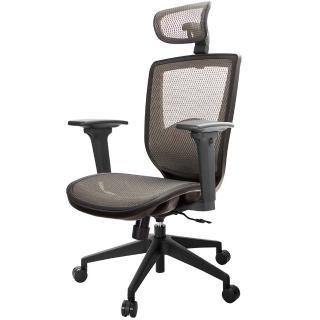 【吉加吉】GXG 高背全網 電腦椅 /3D扶手(TW-81X6EA9)  吉加吉