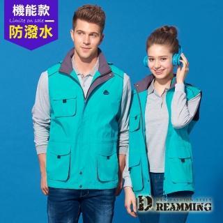 【Dreamming】戶外機能立體多口袋連帽背心外套(湖綠)  Dreamming