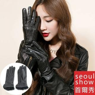 【Seoul Show首爾秀】小羊皮兔毛拼接縫線造型加絨手套(防寒保暖)真心推薦  Seoul Show首爾秀