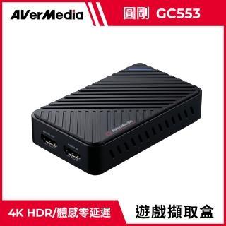 【圓剛】Live Gamer ULTRA 4K實況擷取盒 GC553 推薦  圓剛
