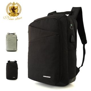 【NEW STAR】防水雙層充電後背包包 大容量 可掛行李箱 BK263(後背包 充電背包)推薦折扣  NEW STAR