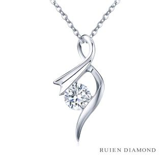 【RUIEN DIAMOND 瑞恩鑽石】GIA30分 D VVS2 3EX(18K白金 鑽石項墜)  RUIEN DIAMOND 瑞恩鑽石