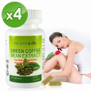【Healthy Life】加力活綠咖啡萃取膠囊(60顆*4瓶)  Healthy Life 加力活