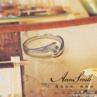【微笑安安】唯一八心八箭鋯石925純銀戒指真心推薦  微笑安安