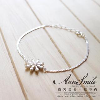 【微笑安安】亮鑽雪花925純銀手鍊  微笑安安