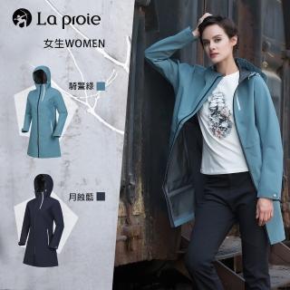 【La proie 萊博瑞】女式旅行防風長版風衣(兩色-女版俐落都會長版防風防水風衣)好評推薦  La proie 萊博瑞