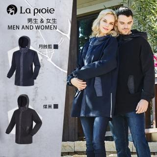 【La proie 萊博瑞】男女休閒空氣層外套(兩色-男女通穿休閒長版異材質拼接外套)好評推薦  La proie 萊博瑞