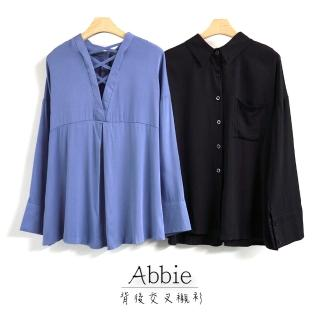 【Abbie】背後交叉口袋翻領襯衫(現貨熱銷中)好評推薦  Abbie