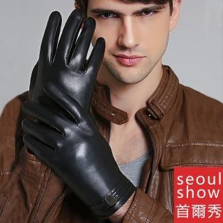 【Seoul Show首爾秀】金屬皮帶釦小綿羊皮加絨全掌觸控手套(防寒保暖)好評推薦  Seoul Show首爾秀