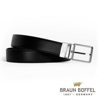 【BRAUN BUFFEL 德國小金牛】極簡紳士品格穿針式皮帶(銀色)  BRAUN BUFFEL 德國小金牛