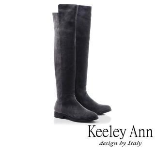 【Keeley Ann】完美顯受~拼接側拉鍊膝上長靴(灰色879137180-Ann系列)強力推薦  Keeley Ann