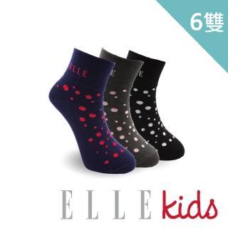【ELLE】點點派對親子寬口童襪-6入組(童襪/女襪/L號/17-21cm)  ELLE