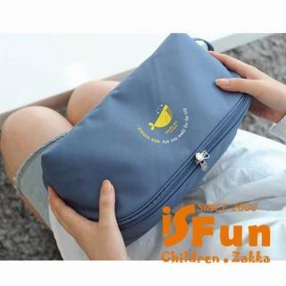 【iSPurple】童話樂園*防水內衣鋪棉收納包/三色可選好評推薦  iSPurple