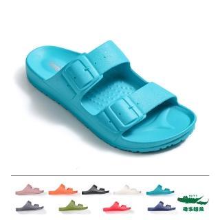 【母子鱷魚】雙扣環休閒氣墊拖鞋推薦折扣  母子鱷魚