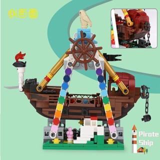 【17mall】益智趣味創意造型小積木-海盜船(海盜船 520pcs 樂高)  17mall