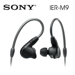 【SONY 索尼】IER-M9 入耳式監聽耳機 可拆換導線  SONY 索尼