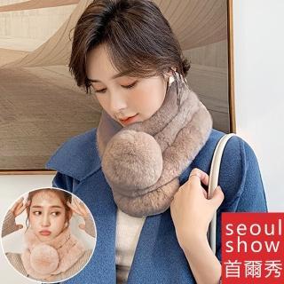 【Seoul Show首爾秀】100%獺兔毛三管加厚圍脖真毛皮草圍巾(防寒保暖)  Seoul Show首爾秀