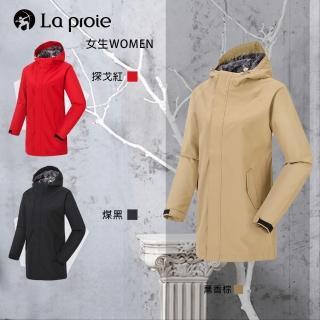 【La proie 萊博瑞】女式旅行收腰長版風衣(三色-女版收腰長版防風防潑水風衣)  La proie 萊博瑞