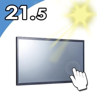 【Nextech】M系列 21.5吋 室外型 電阻式觸控螢幕(前防水 高亮度1000nits)  Nextech