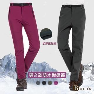 【Boni's】男女款戶外防風保暖衝鋒褲 M-2XL(灰色 / 黑色 / 軍綠色 / 紫色)  Boni's