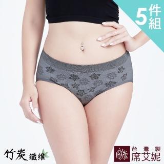 【SHIANEY 席艾妮】台灣製造 超彈力 中低腰內褲 40%竹炭纖維 抗菌舒適 台灣製 No.7910(3件組)  SHIANEY 席艾妮