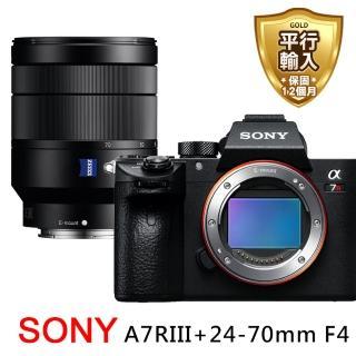 【SONY 索尼】A7RIII+24-70mm F4 單鏡組(中文平輸)推薦折扣  SONY 索尼