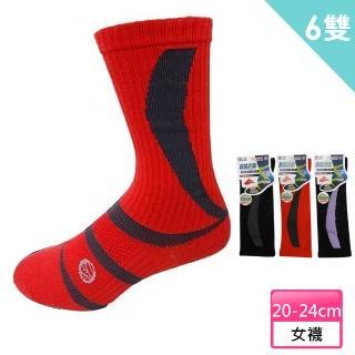 【本之豐】萊卡精梳棉繃帶加壓抗菌消臭足弓加強女性半統運動-6雙(加大尺碼可穿 MIT 黑色、紅色、紫色) 推薦  本之豐