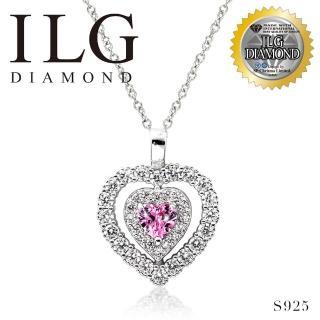 【ILG】八心八箭項鍊 - 三環愛心款?粉鑽 NC239 密鑽設計 媲美真鑽亮度的鑽飾(新品搶先看)真心推薦  ILG