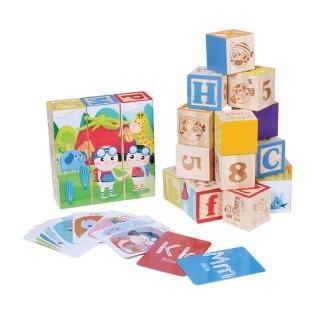 【KCFriends】紙卡字母塊(多功能木製玩具)強力推薦  KCFriends