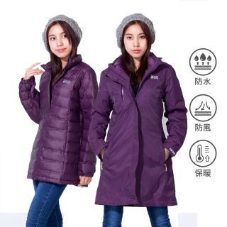 【遊遍天下】二件式防風透濕長版外套+無縫JIS90拒水羽絨外套 深紫(M-3L) 推薦  遊遍天下