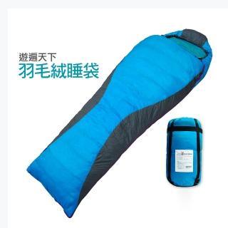 【遊遍天下】防風防潑水立體隔間保暖羽毛絨睡袋(顏色隨機_FT1000_1.75kg)  遊遍天下
