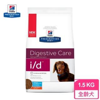 【Hills 希爾思】i/d犬用處方飼料 1.5kg 小顆粒(促進腸胃消化機能健康 處方飼料)推薦折扣  Hills 希爾思