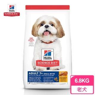 【Hills 希爾思】Hills希爾思熟齡成犬7歲以上 活力長壽 肉米與大麥配方飼料 小顆粒(8kg 送贈品) 推薦  Hills 希爾思