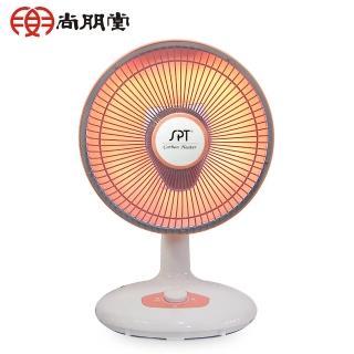 【買就送】尚朋堂 碳素電暖器SH-6020R推薦折扣  買就送