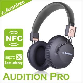 【Avantree】Audition Pro藍牙NFC超低延遲無線耳罩式耳機(AS9P)  Avantree