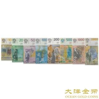 【台灣大洋金幣】塞爾維亞紙幣鈔套裝 推薦  台灣大洋金幣