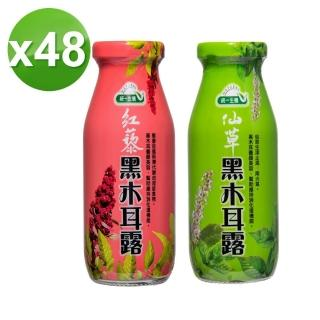 【統一生機】黑木耳露2件組(紅藜+仙草/200ml各24瓶/共2箱)強力推薦  統一生機
