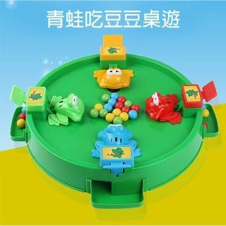 【GCT玩具嚴選】青蛙吃豆豆親子互動桌遊(兒童親子玩具 青蛙吃豆大號)  GCT玩具嚴選