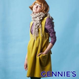 【Gennies 奇妮】V領亮眼無袖洋裝(黃/紫G2219)  Gennies 奇妮