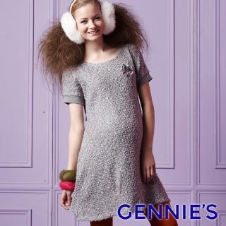 【Gennies 奇妮】彩漾針織洋裝(灰G1217)  Gennies 奇妮