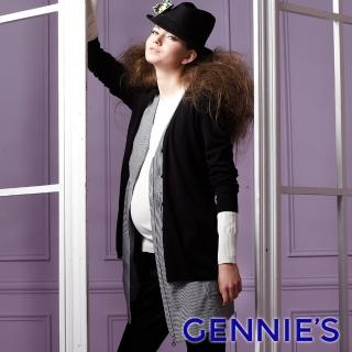 【Gennies 奇妮】棉質V領條紋無袖長版上衣(黑G3228)  Gennies 奇妮