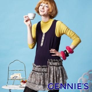 【Gennies 奇妮】個性風豹紋棉質無袖長版上衣(紫/灰G3215)  Gennies 奇妮