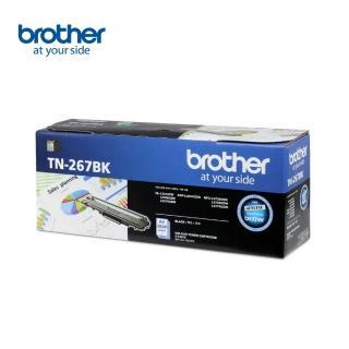【Brother】TN-267BK 原廠高容量黑色碳粉匣好評推薦  Brother