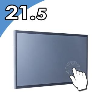 【Nextech】21.5吋 All-in-One 觸控電腦(N4200)