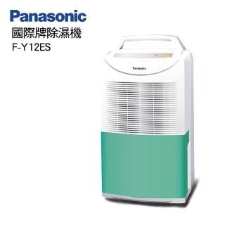 【Panasonic 國際牌】6公升環保除濕機(F-Y12ES)  Panasonic 國際牌